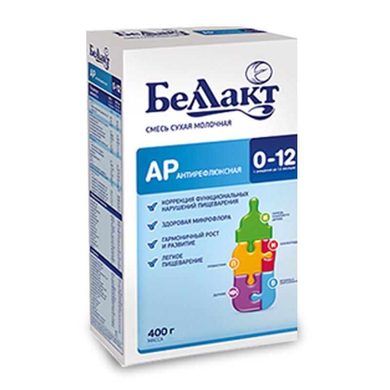 贝兰多 防胃食道返流 婴幼儿特殊配方奶粉 Bellakt AR